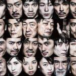 "Ken Watanabe: A Conquistador in ""Pizarro"""