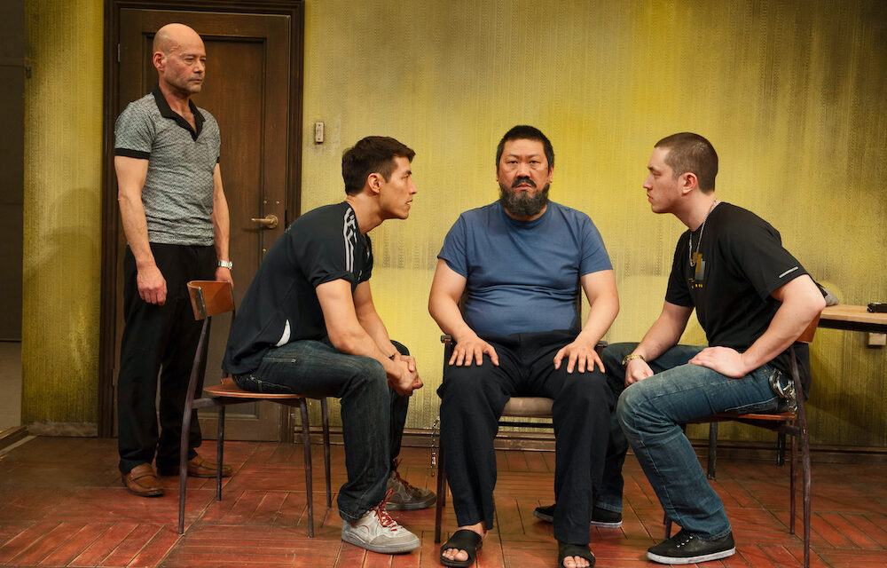 """""""#aiww: The Arrest of Ai Weiwei"""" at The Hampstead Theatre"""