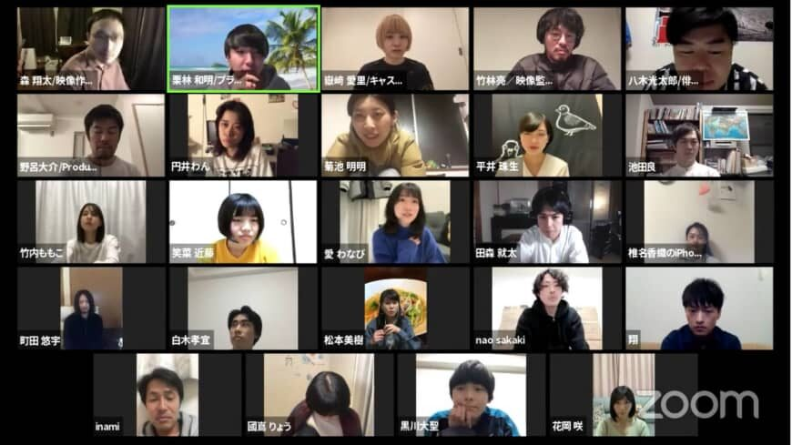 Japan's Acting Troupes Turn Your Home Into A Stage