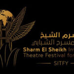 Egypt's Sharm El-Sheikh Int'l Theatre Festival For Youth Launches YouTube, SoundCloud Channels