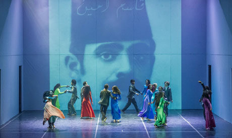 Dance Performance About One of Egypt's National Movement Founders Qassem Amin Released on YouTube