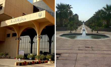Saudi Universities to Open Art, Theatre, Film Departments for First Time in History