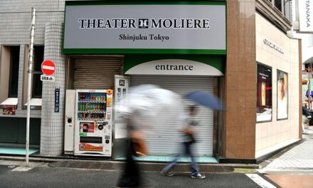 To Be (Online) Or Not To Be (Online), That Is The Question For Japan's Theaters