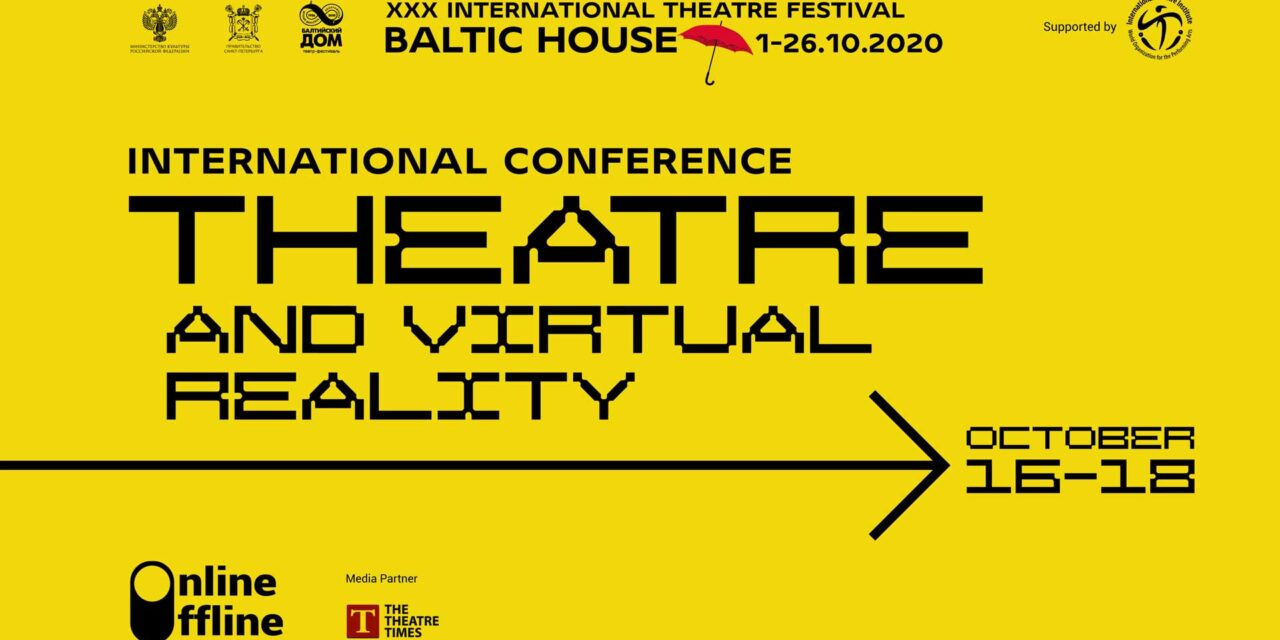 "Turning Challenges into Opportunities: Multicultural Multi-modal Conversations at the Conference ""Theatre and Virtual Reality"" in Saint-Petersburg, Russia."