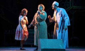 "Plots Behind the Closed Curtains: Naguib Mahfouz's ""Wedding Song"" on Cairo Stage"