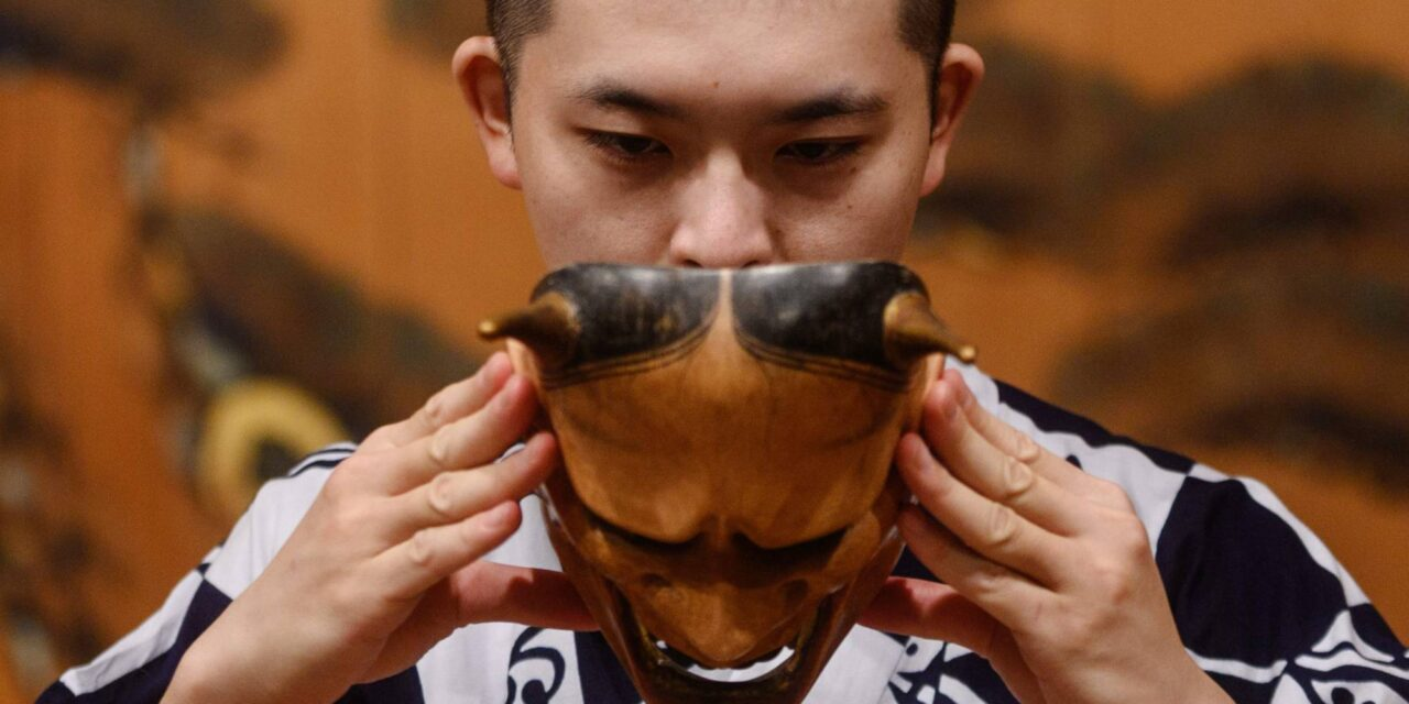Noh Theater Struggles To Survive The Pandemic
