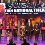 Egypt launches 13th edition of the National Theatre Festival