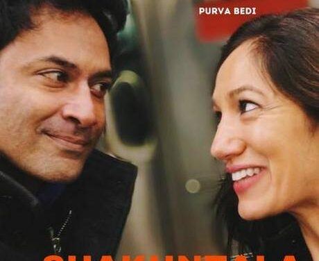 The Story Of Shakuntala And Dushyant Set In Contemporary Times Reaches Broadway