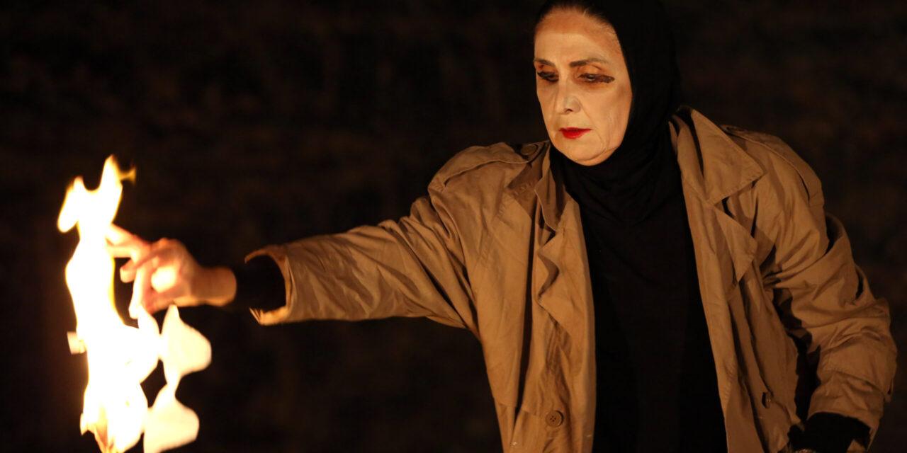 In Conversation with Hanane Hajj Ali