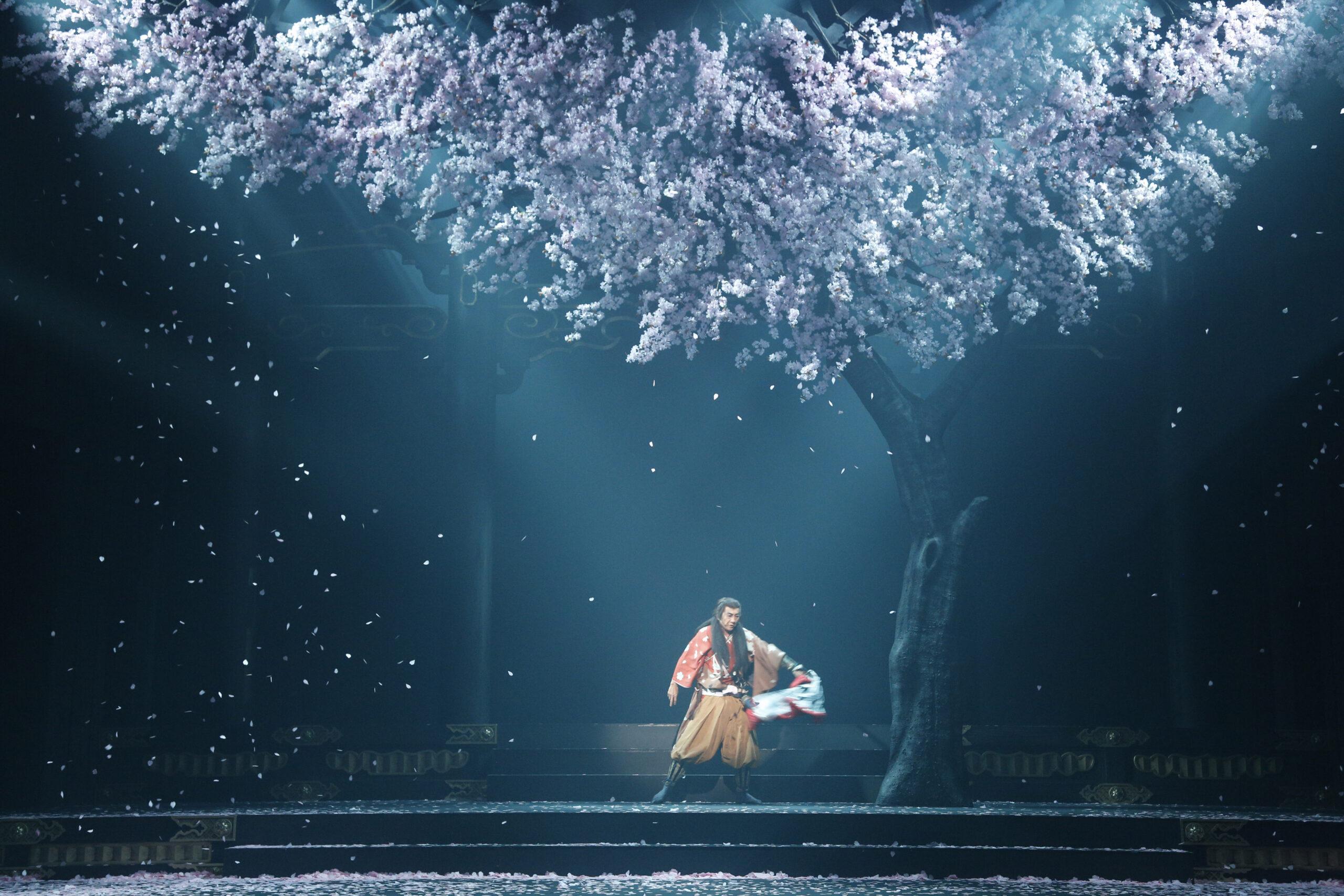 Ninagawa Macbeth cherry tree