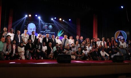 Plays from Egypt, Oman and Spain Scoop Most Awards at 11th Theatre Without Fund Festival